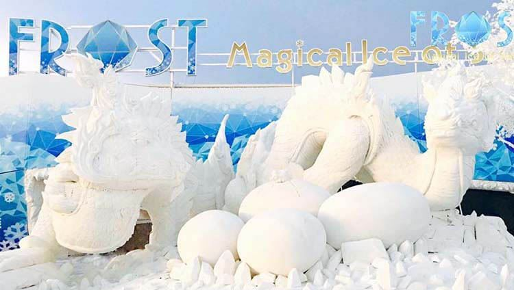 0008393_ve-frost-magical-ice-siam-pattaya